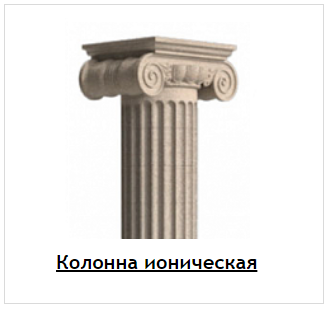 кли.png